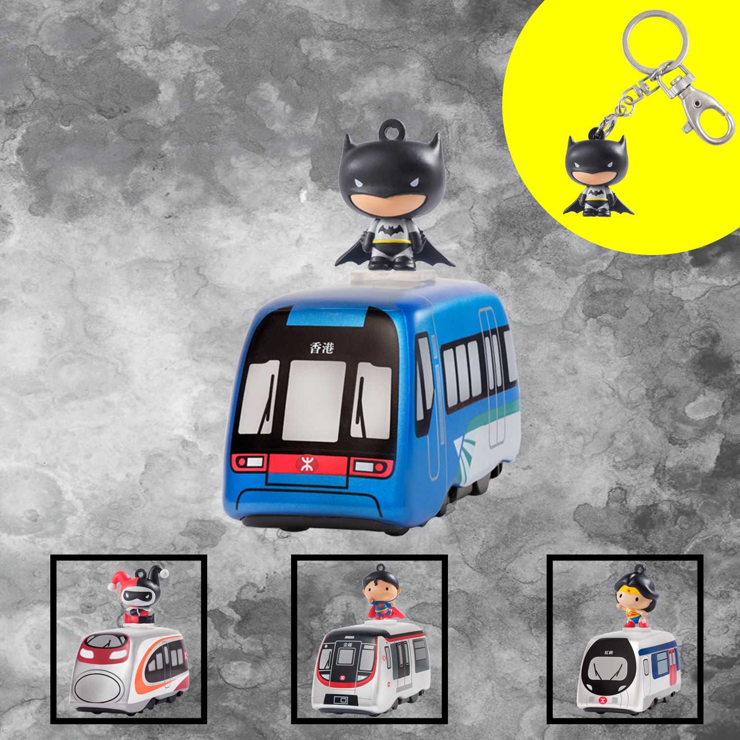 MTR | Justice League Series – 2-Way Batman Pull Back Train and Keychain