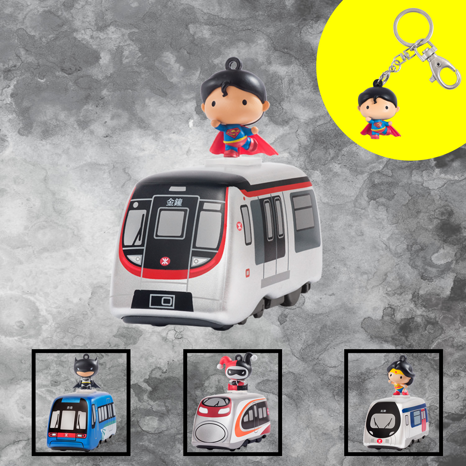 MTR | Justice League Series – 2-Way Superman Pull Back Train and Keychain