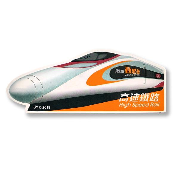 高速鐵路磁石貼