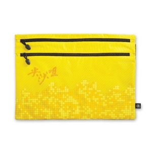 港鐵旅遊精品 <BR>大型雙拉鏈袋-黃色(尖沙咀版)