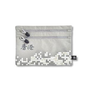 港鐵旅遊精品 <BR>中型雙拉鏈袋-灰色(香港版)