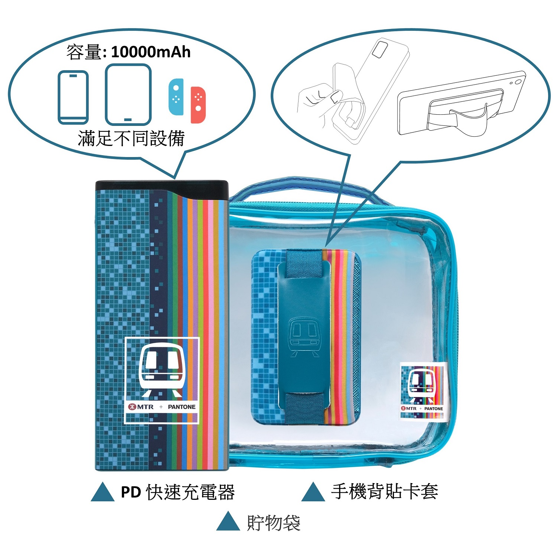 MTR + PANTONE™ 「Tech Savvy」套裝 - 綠