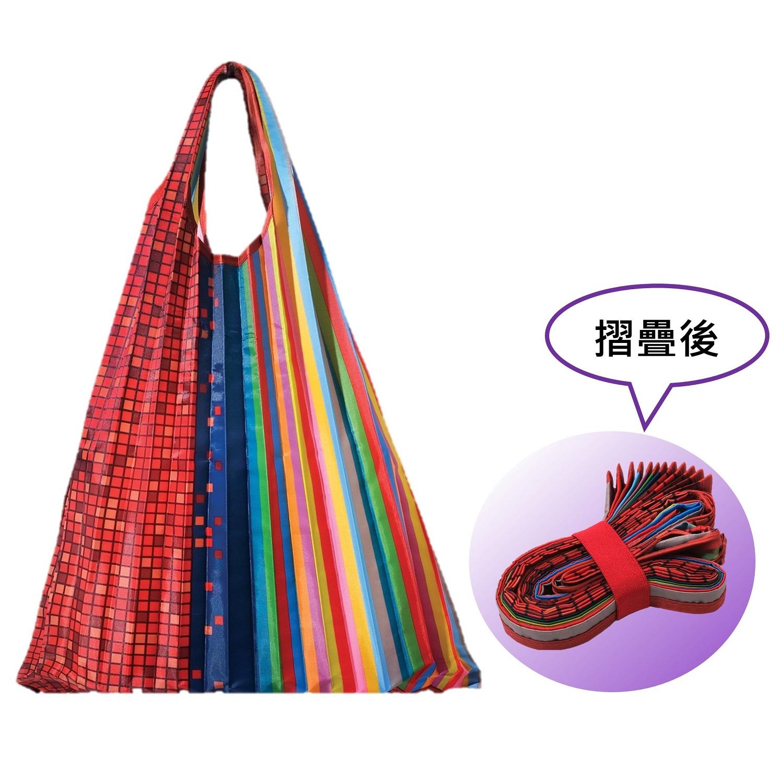 MTR + PANTONE™ 時尚環保袋