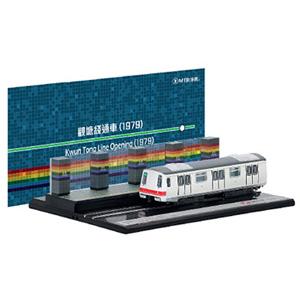 港鐵車站場景套裝 - 觀塘綫通車 (1979)
