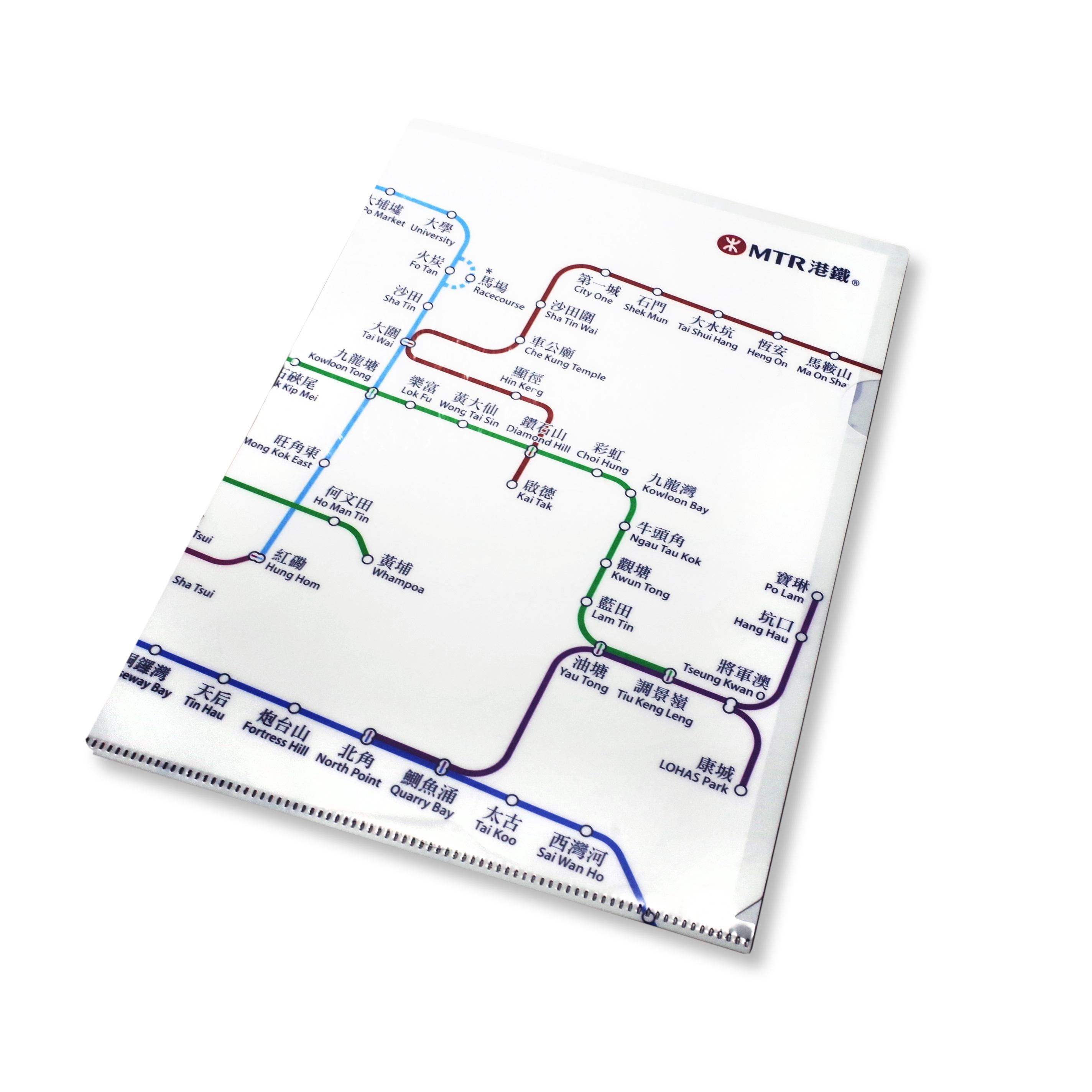 港鐵路綫圖A4文件夾-白色