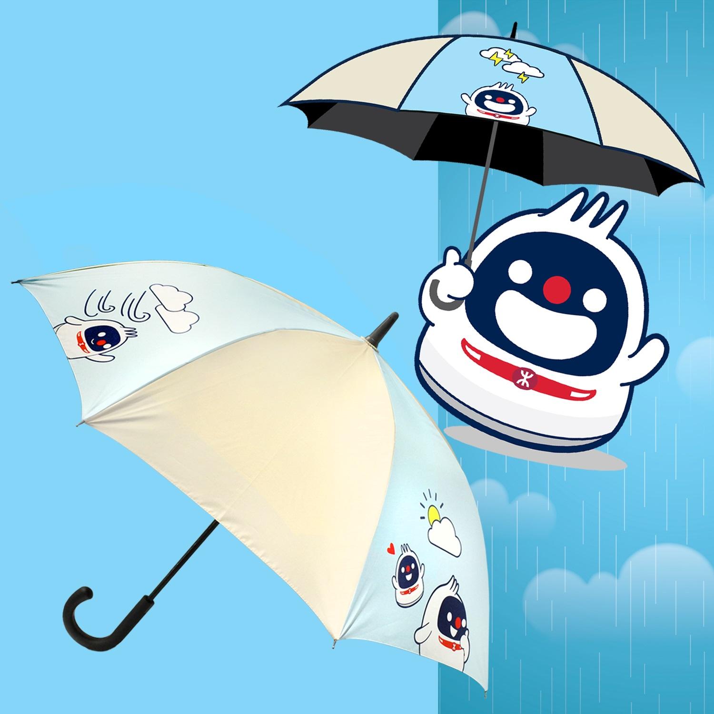 """""""T Chai"""" straight umbrella"""
