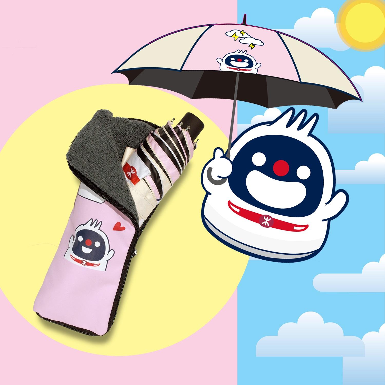 """T Chai"" foldable umbrella"
