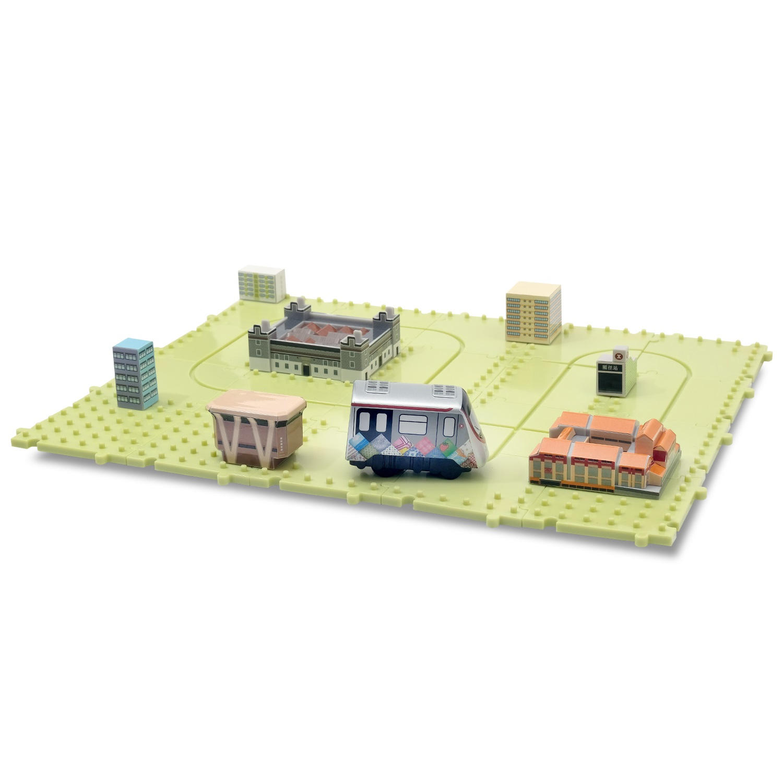 """""""Mini City"""" Model Set - Hin Keng Station"""