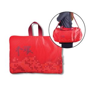 港鐵旅遊精品 - 大型可摺合式旅行袋 - 紅色(中環版)