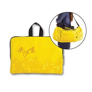 港鐵旅遊精品 - 大型可摺合式旅行袋-黃色(尖沙咀版)